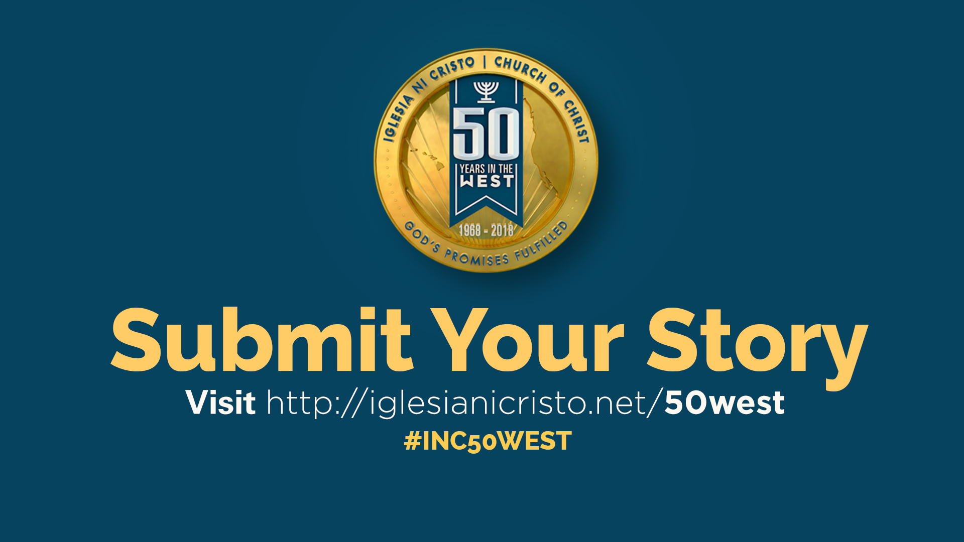 INC 50 West - Submit Your Story